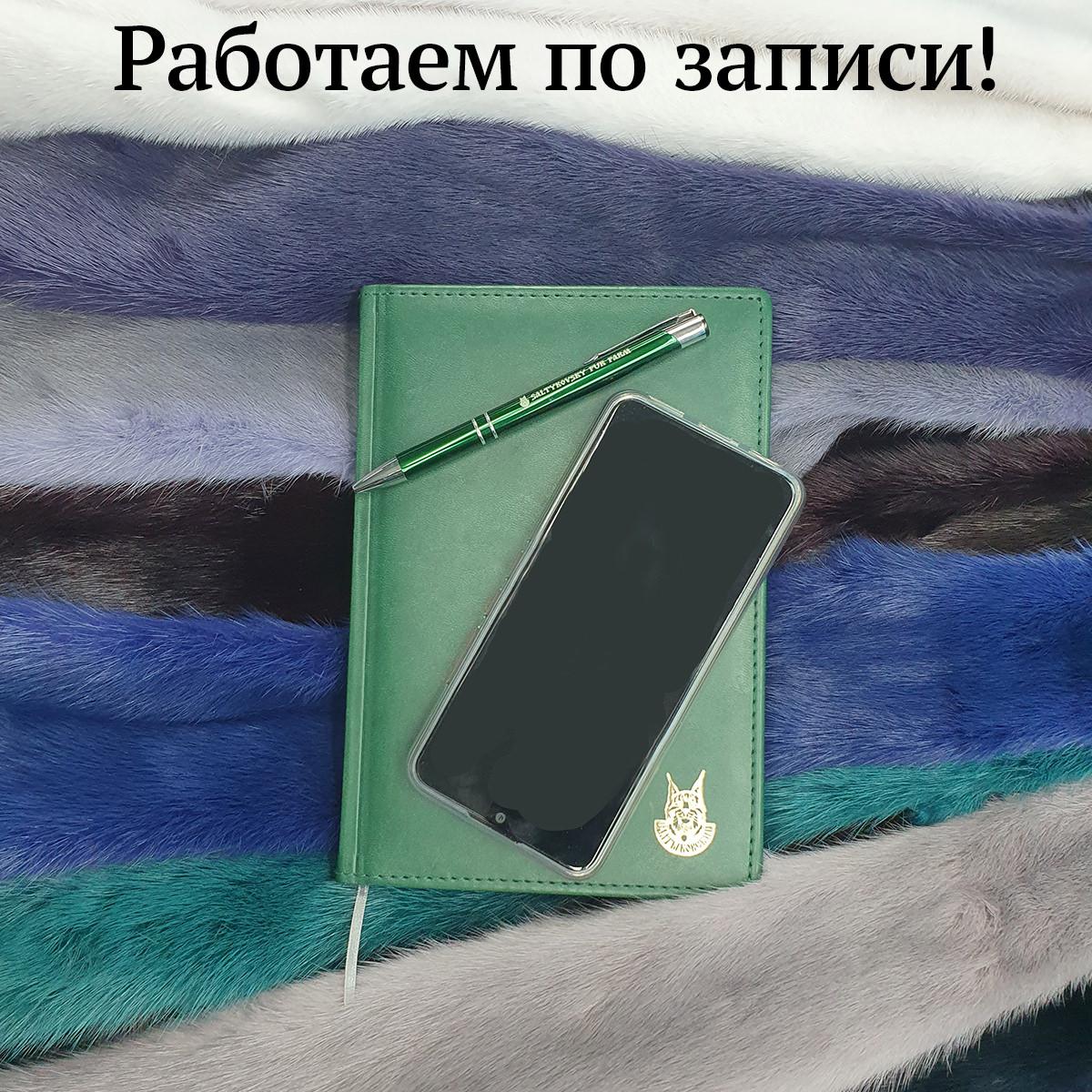Зверосовхоз «Салтыковский» продолжает работать с учетом реалий карантинного времени!